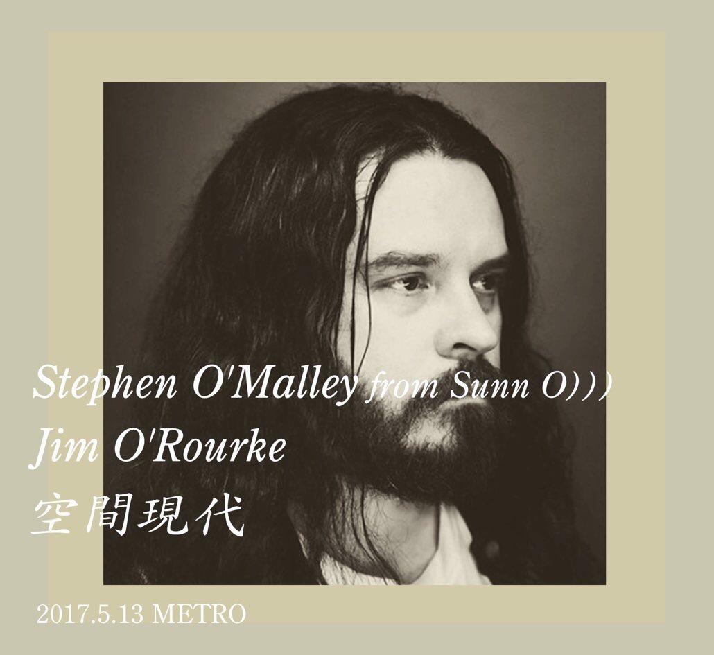 Stephen O'Malley (solo) @ Club Metro