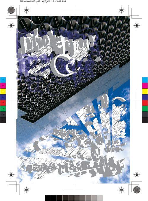 Ancienne Belgique program guide cover