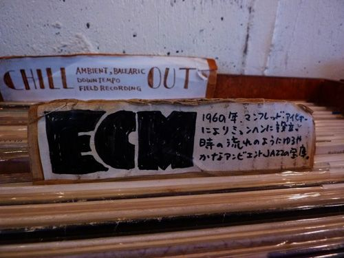 Tokyo memories 0909