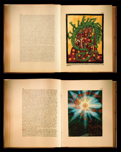 "Carl Jung ""Red Book"" [ΦΙΛΗΜΩΝ]"