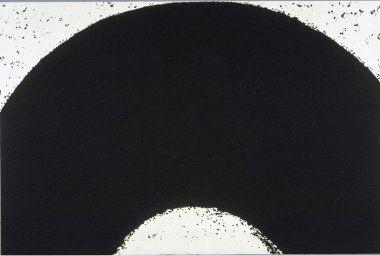 Richard Serra @ Galerie Lelong