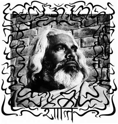 Lord of the Drone: Pandit Pran Nat