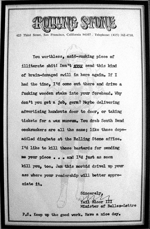 World Class Rejection Letter