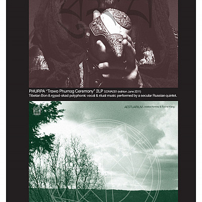 IDEOLOGIC ORGAN 2011 releases flyer