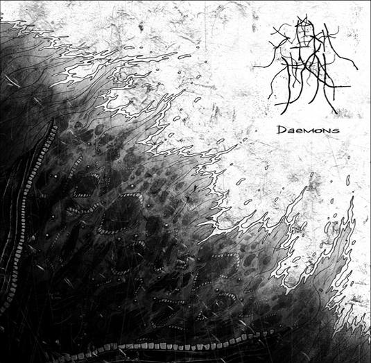 """recommended: SUTEKH HEXEN """"Daemons"""" 7"""" (2011)"""