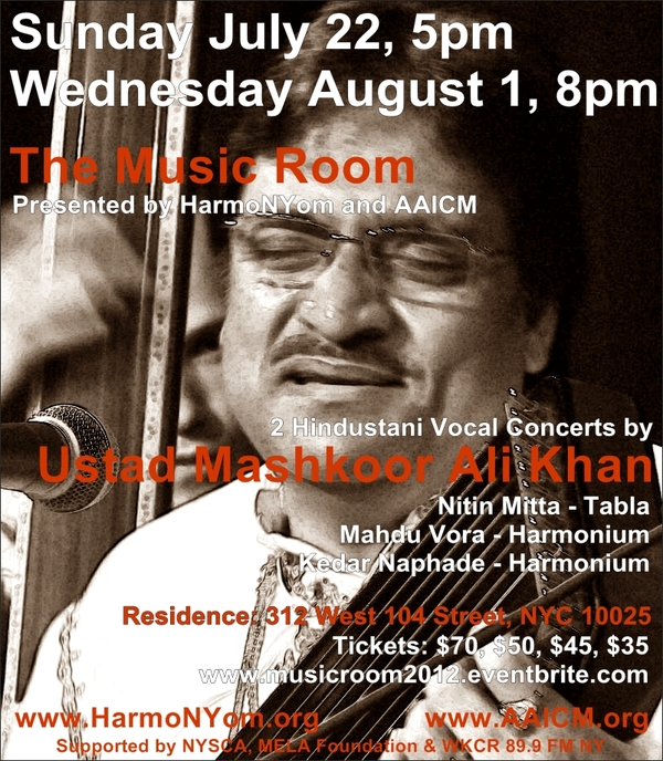Ustad Mashkoor Ali Khan in Concert in NYC! SUNDAY JULY 22, 5PM & WEDNESDAY AUGUST 1, 8PM