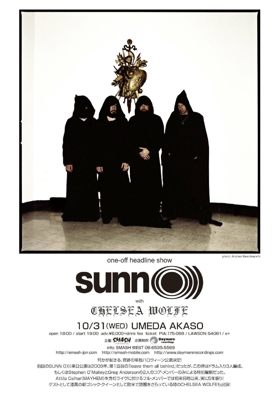 SUNN O))) Halloween 2012 in Osaka flyer (w/ Chelsea Wolfe)