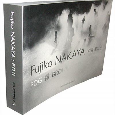 FUJIKO NAKAYA 中谷 芙二子 / FOG 霧 BROUILLARD boxed set