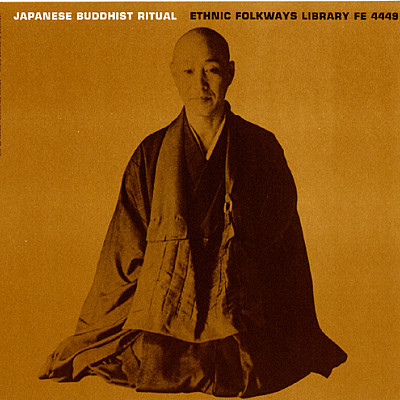 Album design by Ronald Clyne for Folkways Records