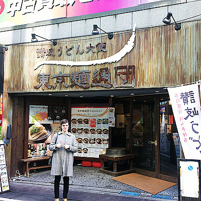 Hello Shinjuku / Boris live at Eggman / Maison Nakaya sunday lunch (and Nakaya sake) / Squidland dinner with Shun