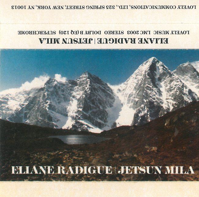 ELIANE RADIGUE : Jetsun Mila (1986) par Emmanuel Holterbach @Le BAL, Paris 19 March