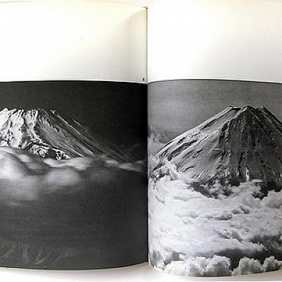 Koyo Okada's Mt. Fuji (1959)