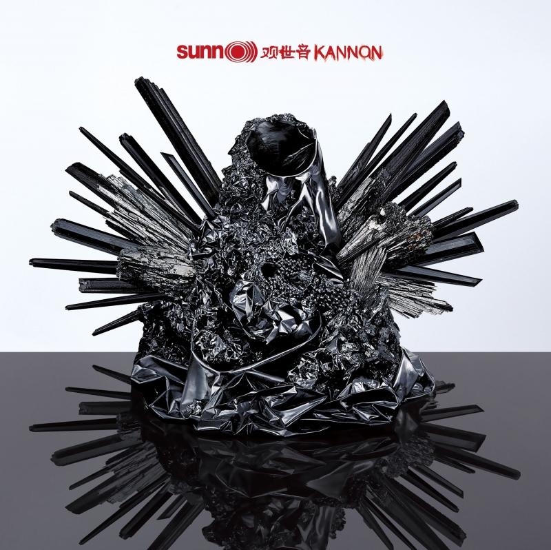 "SUNN O))) shares artwork and preorders for ""Kannon"""